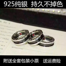 925 pure silver treasure Gregory small red money charity ring BV
