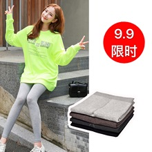 New Korean Plush spring and autumn grey pressure pants