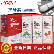 Gc Tooth Plus
