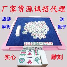 Походный набор для игры в маджонг