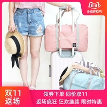Travel handheld foldable clothes to accommodate ladies'suitcases, single shoulder bags and large capacity waiting bags