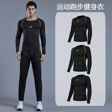 Sports tights men's long sleeve sports running basketball black fitness suit high elastic compression speed dry short sleeve fitness suit