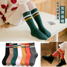 Children's socks, pure cotton in autumn and winter, boys and girls' thickened warm terry pile up socks, high tube, medium tube, long tube baby