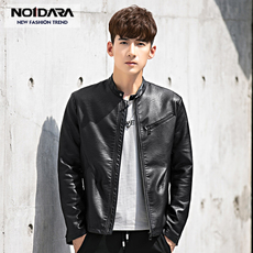 Youth men's leather