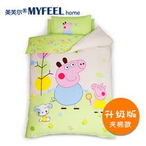 Kindergarten quilts cool in summer and three-piece child set of cotton bedding bed contain six core clamps quilt set air conditioning