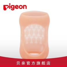 Ручки для бутылочек Pigeon 160ml Ba106