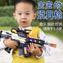 Children Toy Gun Pistol Boys Babies Electric Music Acousto-optic Toy Submarine Gun 1-2-3-6 Years Old