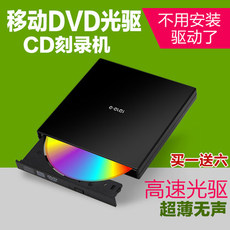 Дисковод CD E lei DVD USB