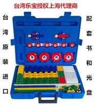 (SF) Le Bao lepao imported from Taiwan creative spelling to insert 3Q blocks LASY one order H800