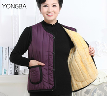 Autumn and winter old people's plush and thickened large waistcoat