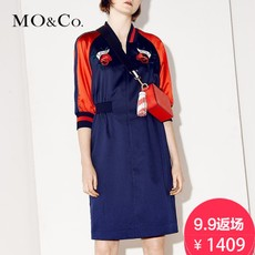 Women's dress Mo & Co. ma171drs125