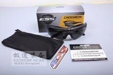 Очки солнцезащитные для туризма ESS 740/0614/740/0615
