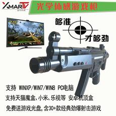 Пистолет-джойстик MP5