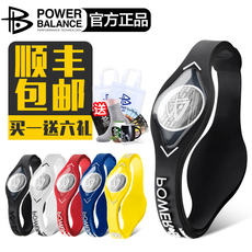 Браслет Power balance master series POWER