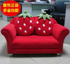 Детский диван Tong Yue