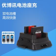 Комплектующие для сканеров штрих-кода Bo UROVOI6080