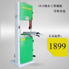 Пила ленточная HT/Hao Tian MJ344B