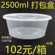 Одноразовый контейнер 2500ml