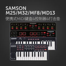 MIDI-клавиатура Samson M32 M25 MD13 MF8