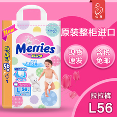 Diapers Kao L56