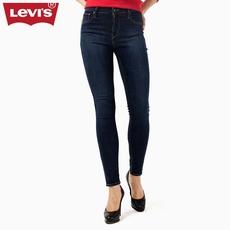 Женские брюки-карандаш