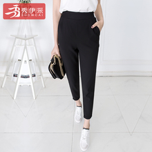 Harlem pants for women's Korean mix and match new student's nine point casual wide leg suit pants pants summer