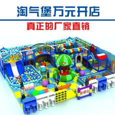 Products for playground