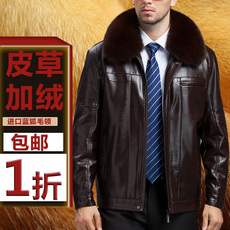 Leather Nan River Red Eagle 1316