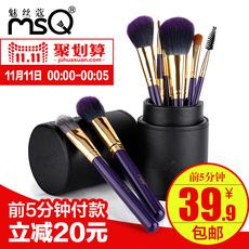Кисточка для макияжа MSQ