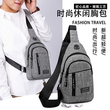 New Waterproof Men's Brassiere Oxford Cloth Slant Bag Men's Bag Single Shoulder Bag Chest Leisure Backpack