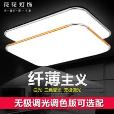 светильник потолочный Nichole LED