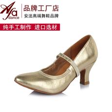 Женская обувь для