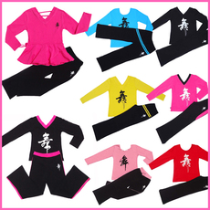 Children's exercise clothing dance clothing Children's