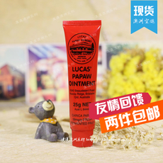 OTHER LucasPapawOintment 25g
