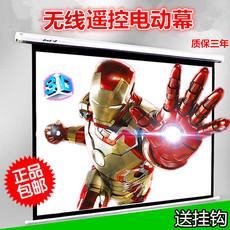 Экран для проектора 60/72/84/100/120/150 4:3/16:9