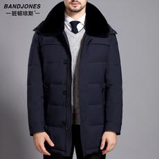 Men's down jacket Banton Jones bdqs00687