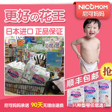 Diapers KAO L54 NB Xl