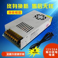 Комплектующие для сигнализации Hung, power 220V