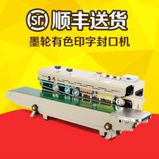 Машина запечатывания Rui Li FRD/1000 FRD-1000-