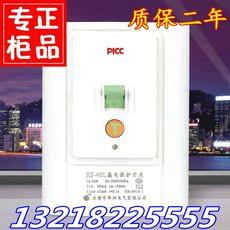Автоматический выключатель дифференциального тока Huashuai HS-40L