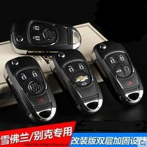Grand weiyinglang GTXT biekexinjun the new Chevrolet Cruze love Europe-only folding remote key shell