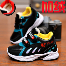 Boys' sneakers 2019 new autumn and winter girls' shoes Plush warm leather cotton shoes casual running shoes