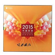 Современные китайские марки