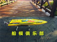 Модель корабля Boat Club E36 85cm