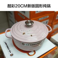 Посуда для тушения Le creuset ls2501/20