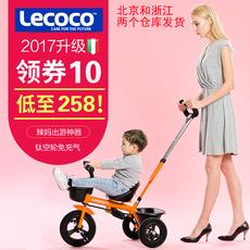 Трехколесный велосипед Lecoco 1-3-5