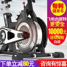 велотренажер Ying/Er Jian 911a