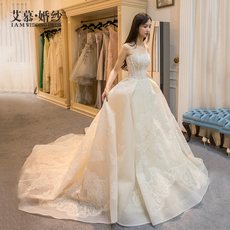 Wedding dress IAM bride mk303 2016