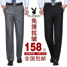 Business men's pants