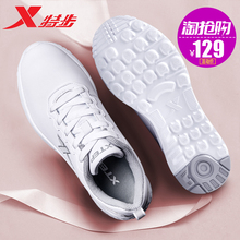 XTEP shoes, casual shoes, 2018 New Genuine Leather PI sports shoes, women's fall student running shoes.